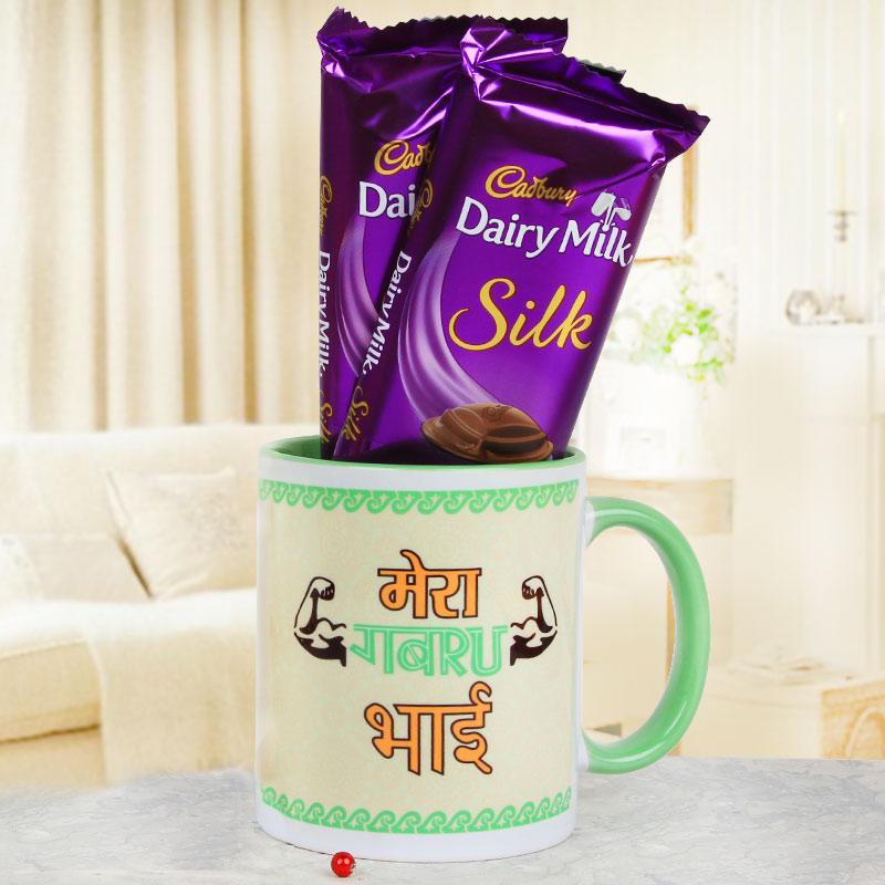 Combo of Mera Gabru Bhai Mug and 2 Dairy Milk Silk