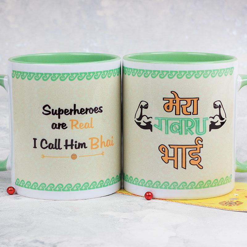 Combo of Mera Gabru Bhai Mug