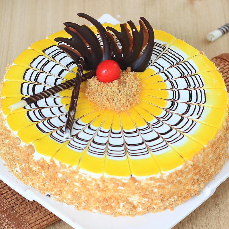 Butterscotch Cake 1 Kg Premium - Zoom View