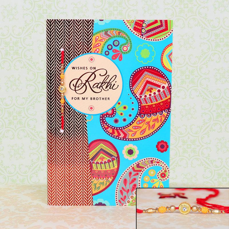 Rakhi Greetings - A Greeting Card for Bhai