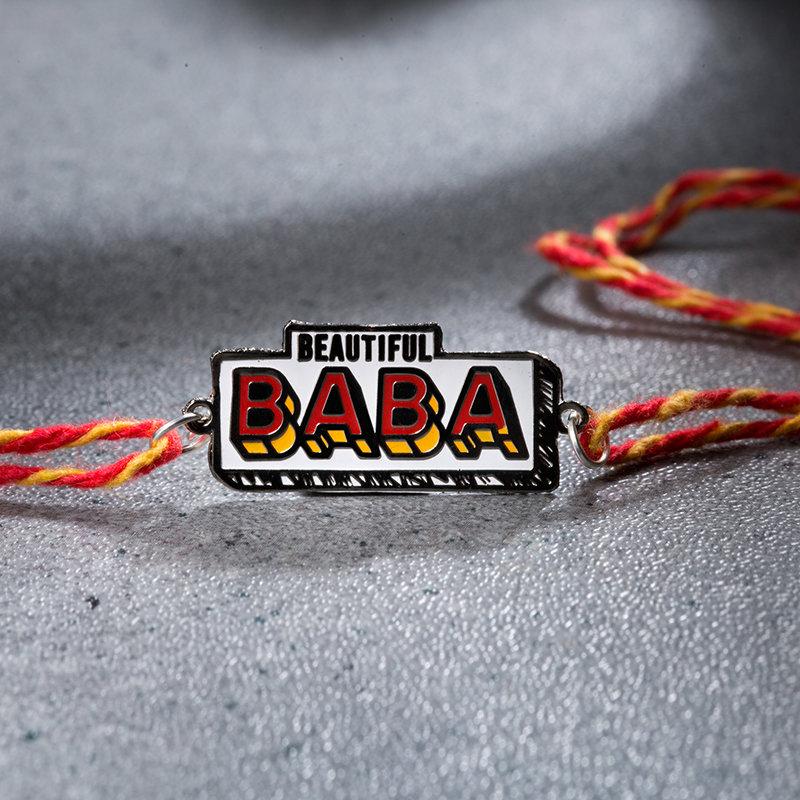 Baba Personality Rakhi