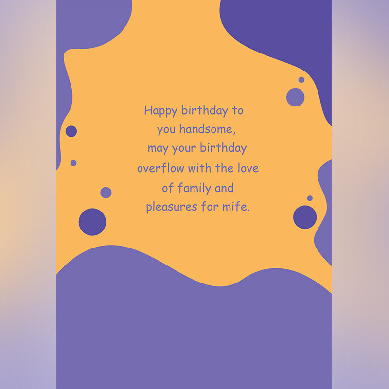 Love Message Bday E Greeting Card