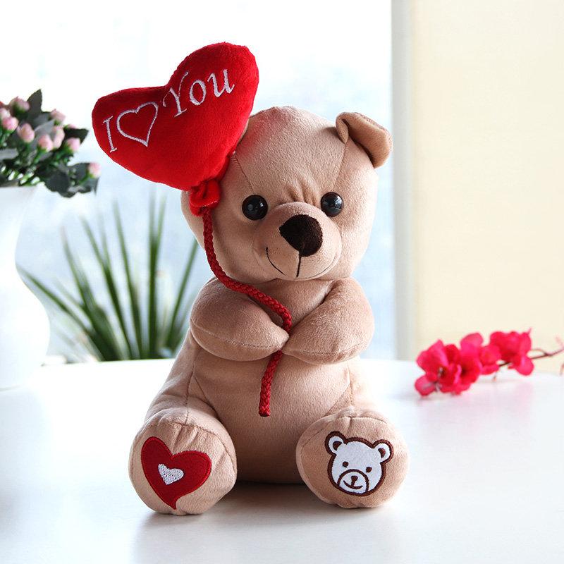 Beige Love Teddy