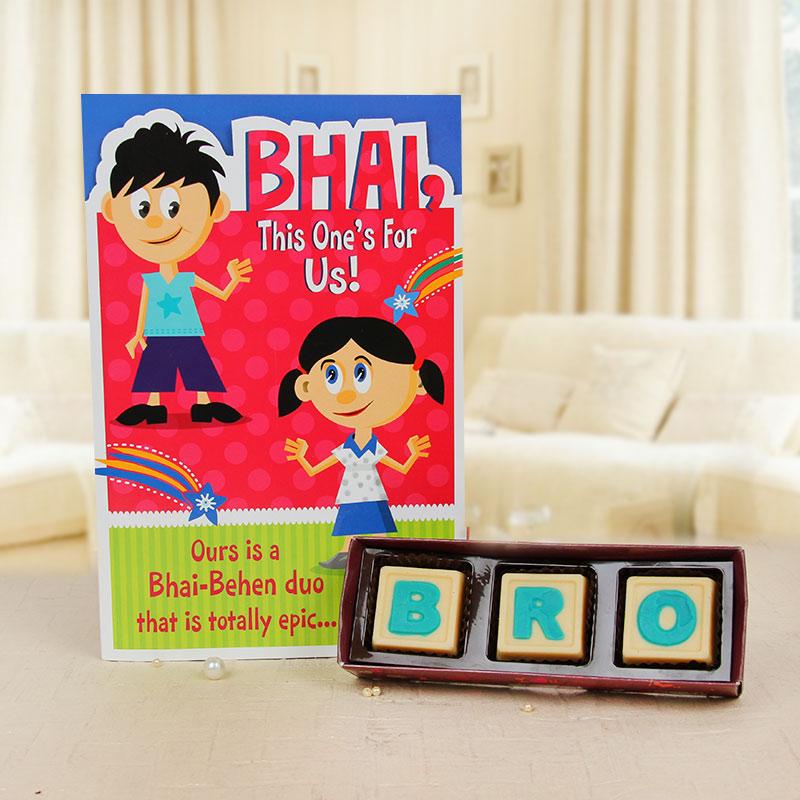 Best Bhai Behen Jodi - Rakhi with Card Combo
