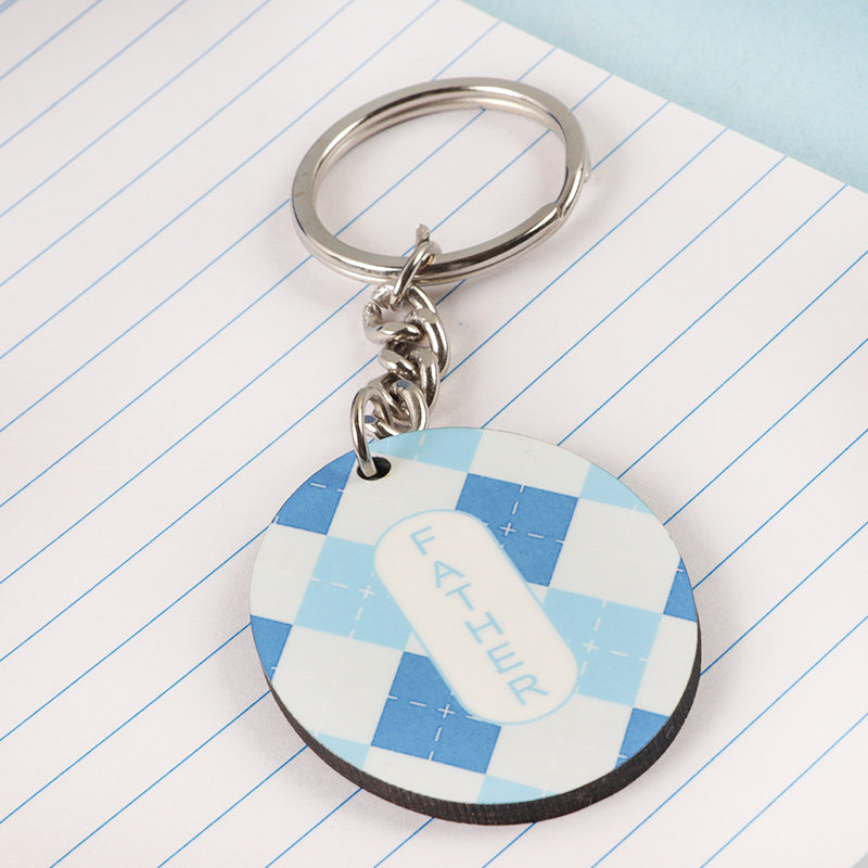 Best Dad Personalised Fathers Day Gift Keychain