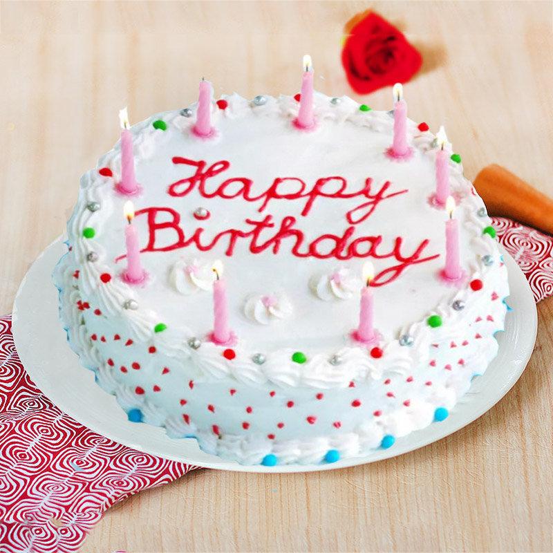 Cream Cake for Birthday