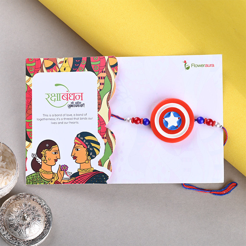 Captain America Rakhi with Rakhi Card