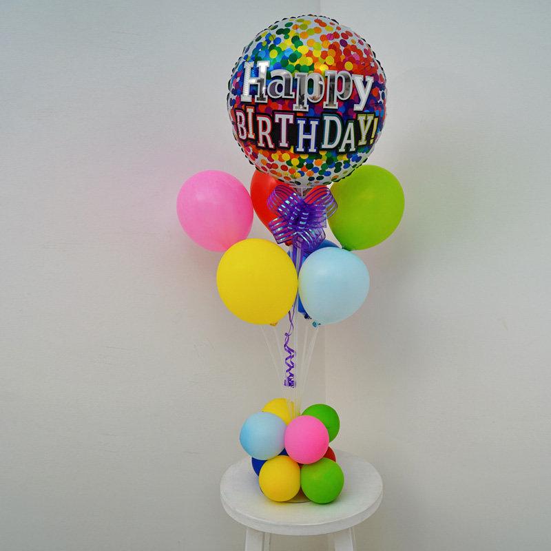 Colourful Glee Birthday Balloon