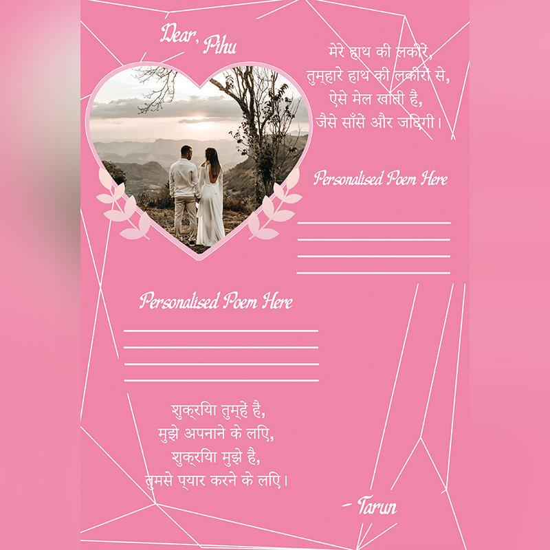 Custom Hindi Love Poem