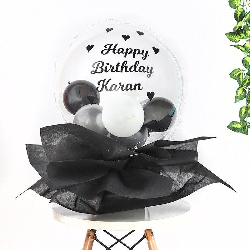 Custom Birthday Balloon Wish
