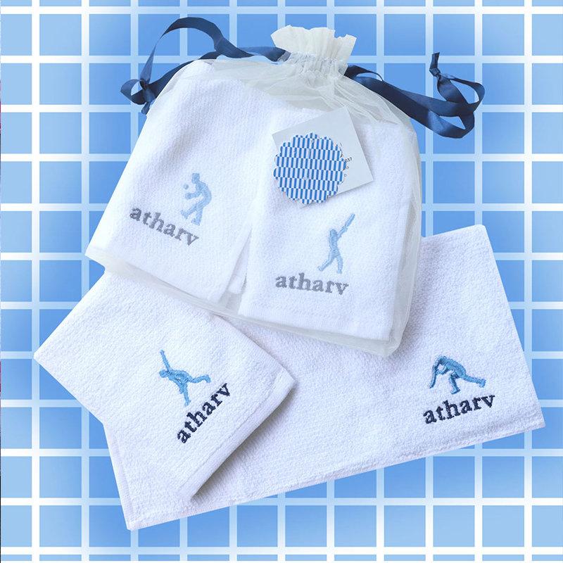 Customisable Towel Set