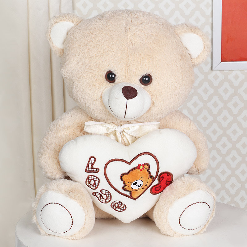 Cute Baby Teddy For Valentine Gift