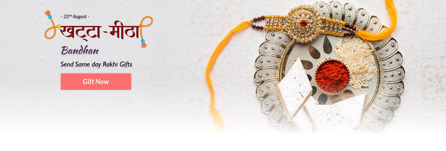 Send Rakhi Online in India From FlowerAura