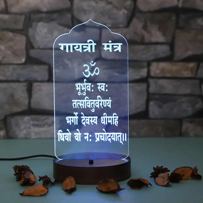 Gayatri Mantra LED Lamp - Unique Gift for Mother on her Birthday