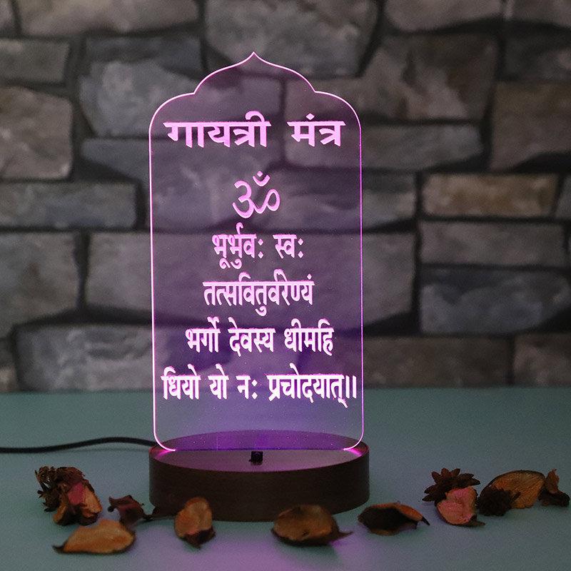 Gayatri Mantra LED Lamp - A Unique Gift for Mother