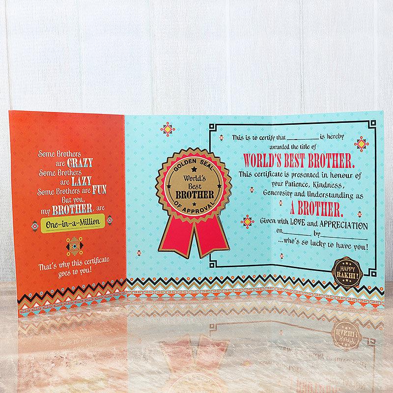 Rakhi Greeting Cards Online for Raksha Bandhan