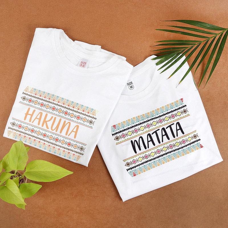 Hakuna Matata Couple T Shirts