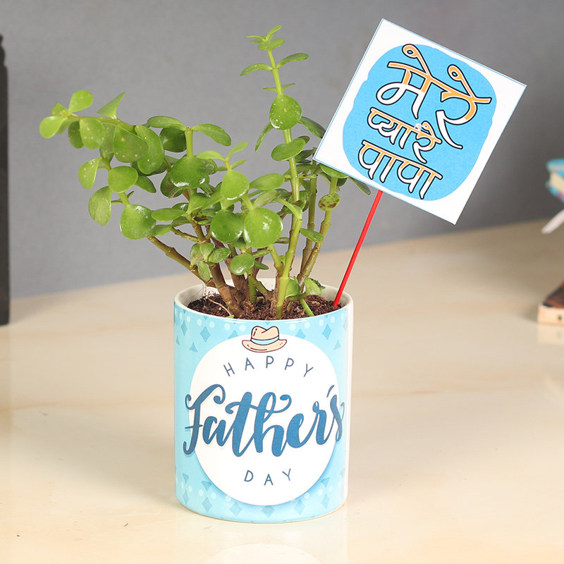Happy Father's Day Planter