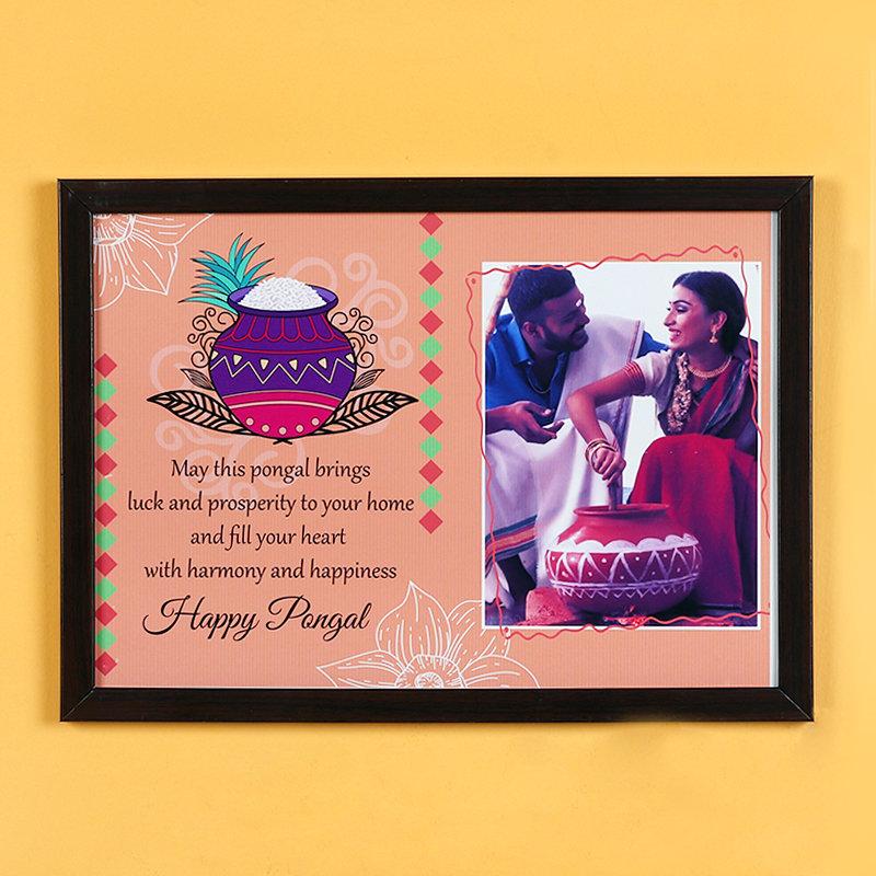 Happy Pongal Photoframe
