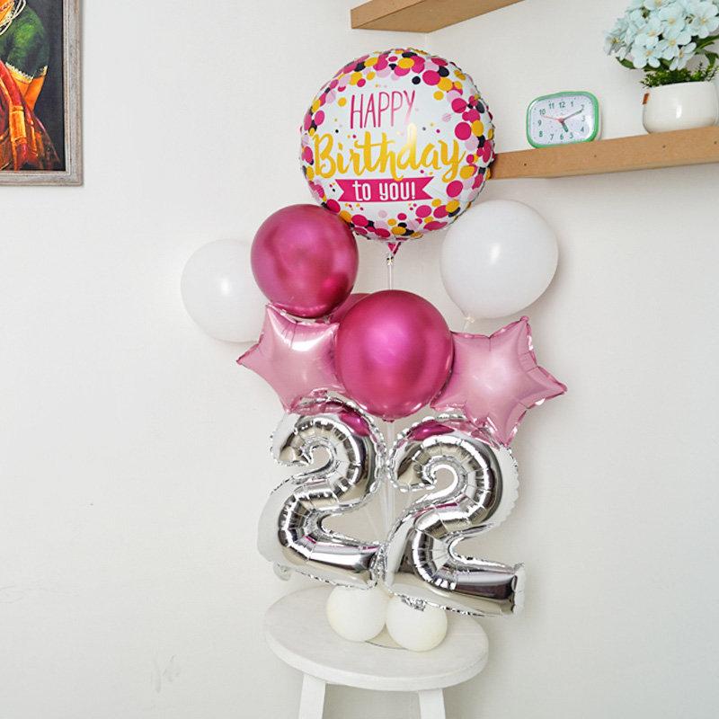 Hbd White N Pink Balloon