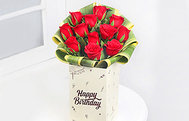 Message Flower Box