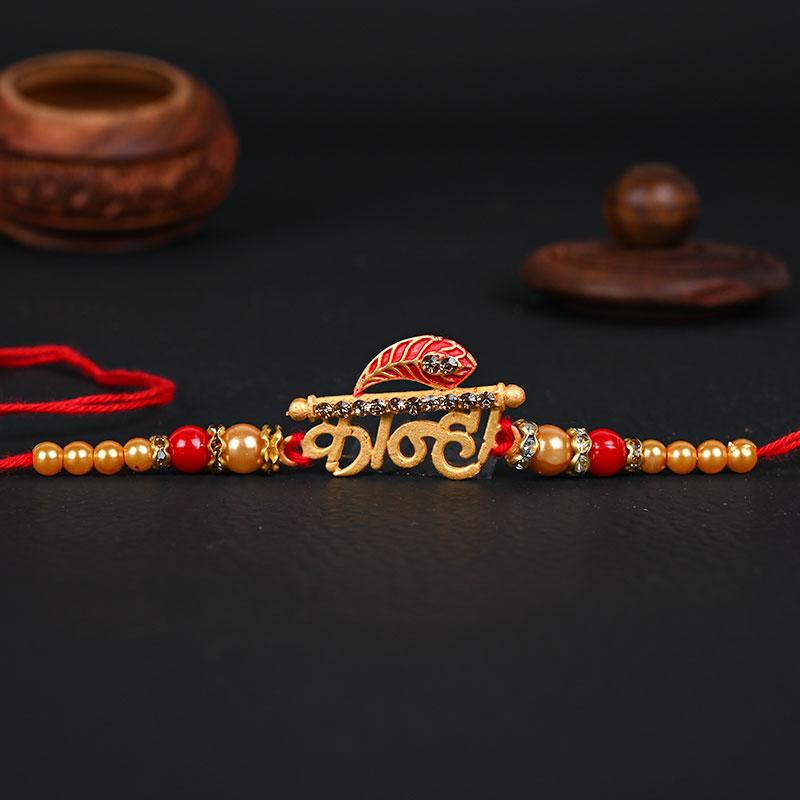 Kanha Rakhi