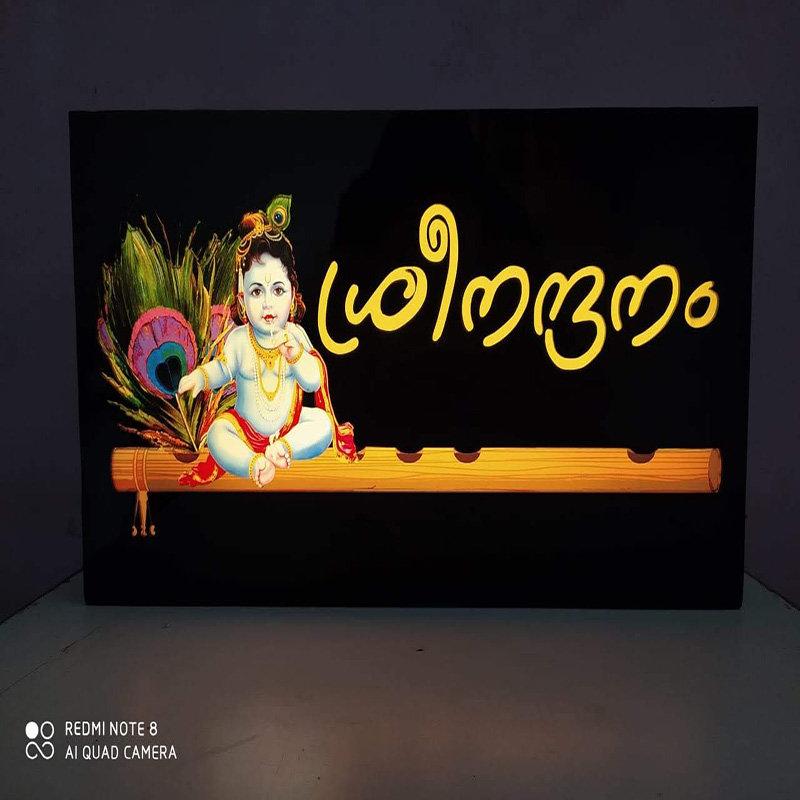 Krishna Led Name Plate