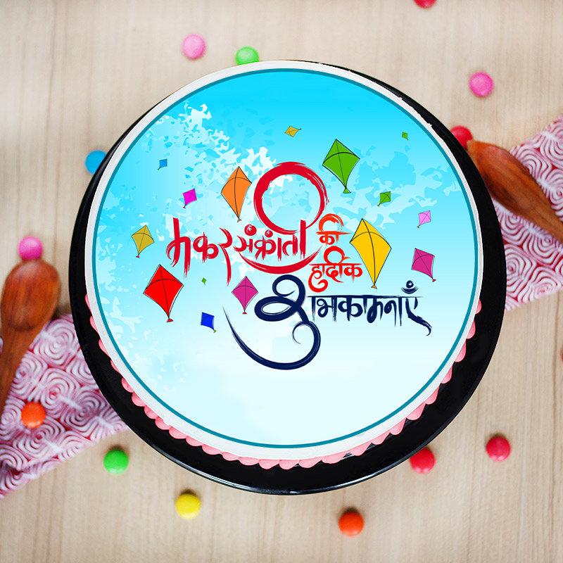 Makar Sankranti Poster Cake