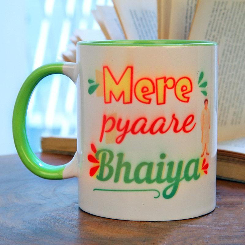 Mere Pyaare Bhaiya Mug