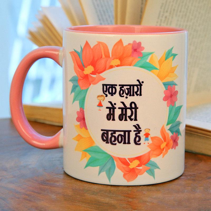 Meri behna coffee mug