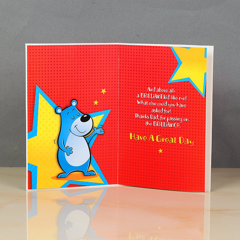 Inner view of Number One Dad Greeting Card