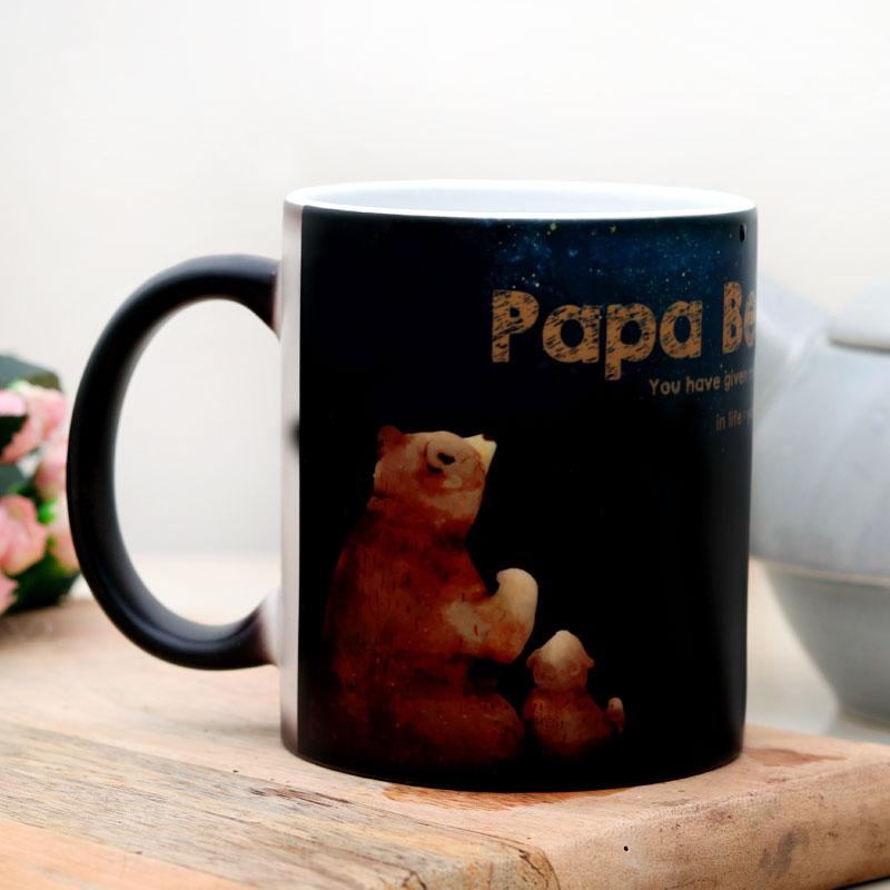 Fathers Day Coffee Mug