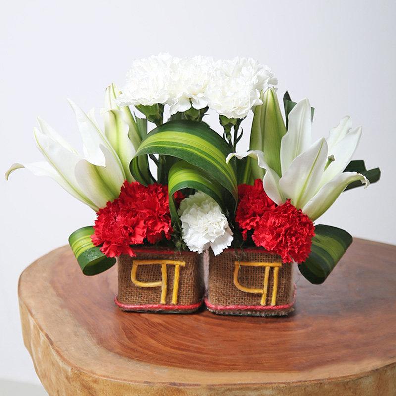 Papa Flowery Rustic Vases