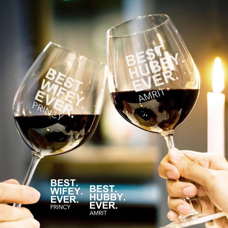 Personalised Wine Glass Set