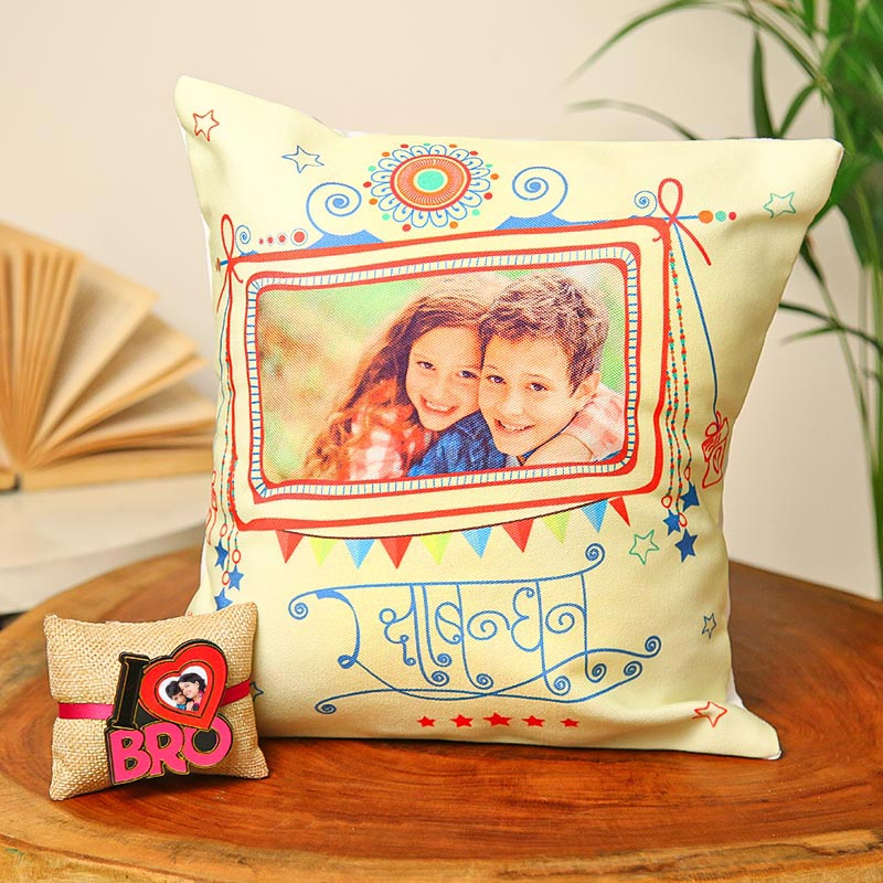 Personalised I Love Bro N Cushion Set