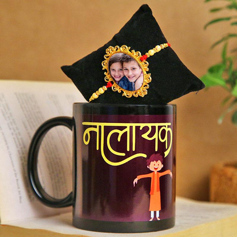 Personalised Rakhi Nalayak Mug