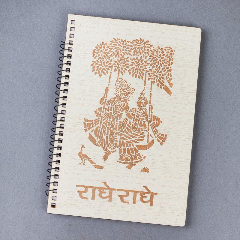 Radhe Radhe Mosaic Diary