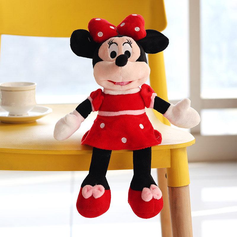 Red Minnie Toy
