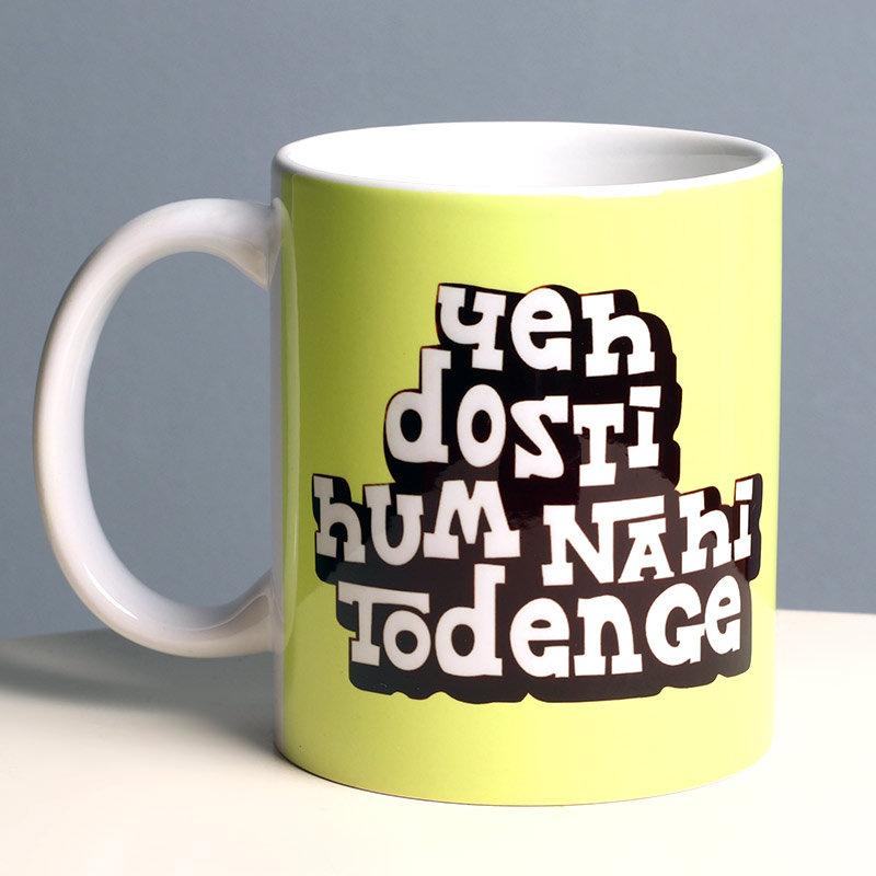 Coffee Mug for Best Friend