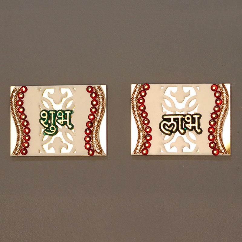 Shubh Labh Decorative - Diwali Gift