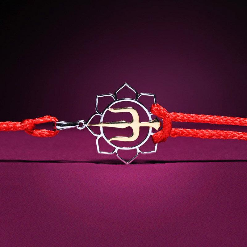 Order One Silver Designer Rakhi Online