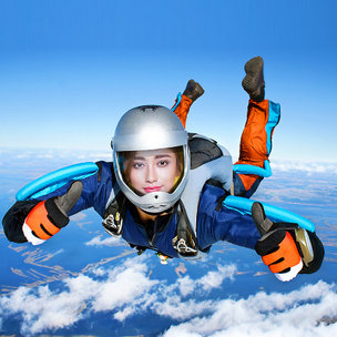 Personalised E Poster for Skydiver