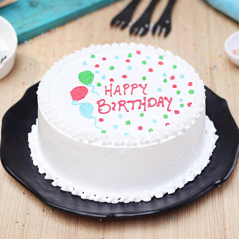 Snowlicious Happy Birthday Cake