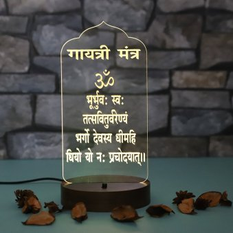 Gayatri Mantra LED Lamp - LED Acrylic Multicolour Lamp with Top Glowing Part and Wooden Box