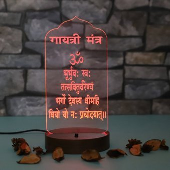 Gayatri Mantra Acrylic Multicolour LED Lamp - A Unique Birthday Gift for Mother