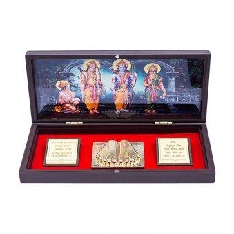 Gold Plated Ram Darbaar Pooja Box