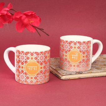 Maa Papa Tea Cups