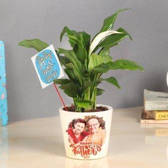 Mere Pyare Papa Custom Plant Gift