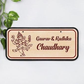 Personalised Name Plate