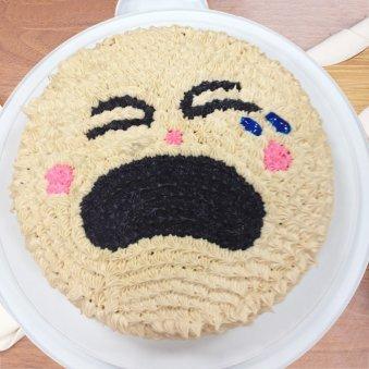 Sad Emoji Theme Cake